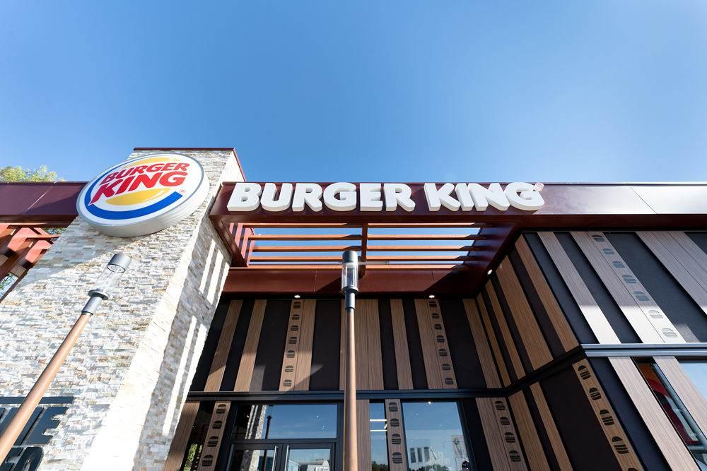 extérieur franchise Burger King