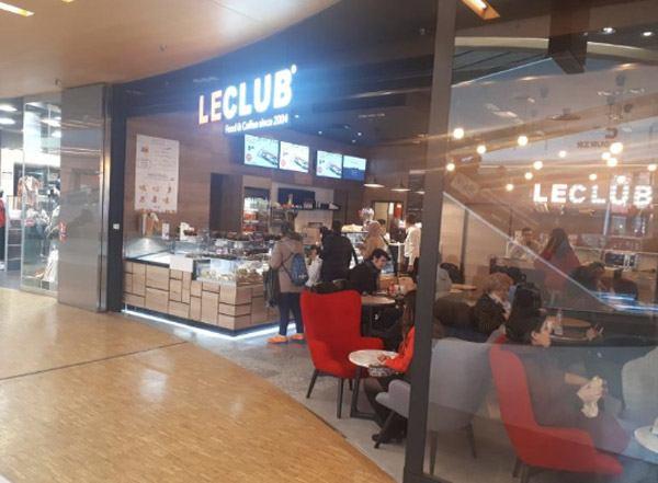 coffee shop gourmand