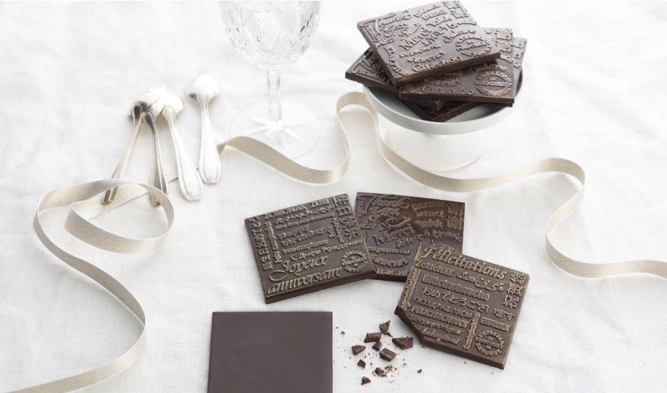 Prix franchise L'Atelier du Chocolat